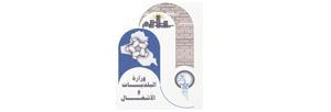 Iraq MMPW